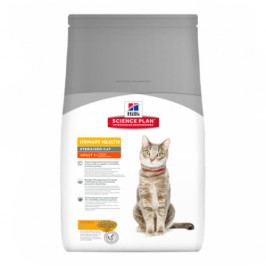 Hill's Feline Dry Adult Urinary Sterilised 8 kg
