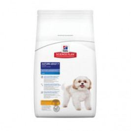 Produkt Hill's Canine Mature Adult Mini 7,5 kg Granule pro psy